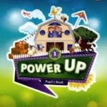 Английский Power Up 1